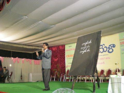 @ swadesi Mela, Karimnagar.